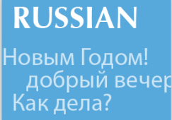 russian-lang-icon